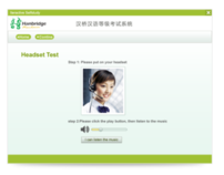 chinese learing UI design