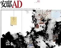 AD Magazine China Launch