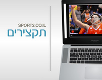 SPORT2 website promo