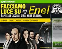 Integrated Campaign - Greenpeace