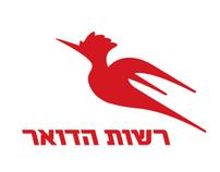 re-branding Israel's post office