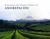 Amorepacific Email Communications
