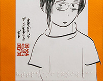 face2face postcard