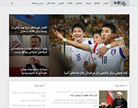 GilNegah news agency
