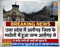 Breaking news win