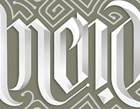 Mendiola Design Ambigram
