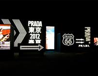 Prada Spring/Summer 2012 Fashion Show, Tokyo