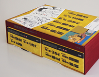 Rakugo package design 1