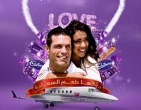 Cadbury Valentine's Day Promotion