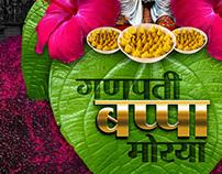 Ganesh Festival 2012