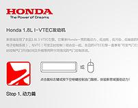 Honda Civic Game