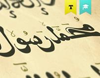 Muhammadi Typeface
