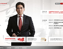 Hanzhuo Law Firm