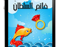 iPhone App ''Kids stories