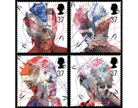 British Youth Culture Stamps