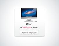 Интернет-магазин MyMac
