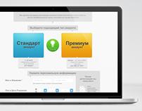Registration Form/Форма Регистрации