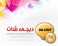 DG-Chat For DigiChat Service