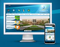 Deanship of Development   King Saud University