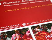 MBG Chinese Culture Days Event Promotion