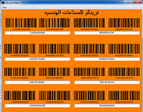 Tradeco. Barcode Maker