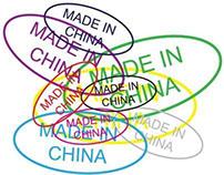China Brand Sticker