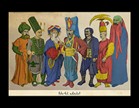 Ottoman was Geeky