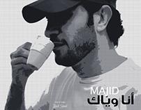 Majed El Mohandes Ana Waiak CD Cover