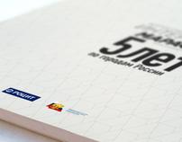 5year Internet Marafon booklet