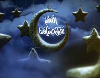 Ramadan song clip
