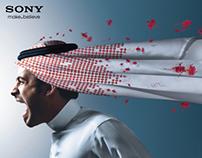 """Sony """"Shake"""""""