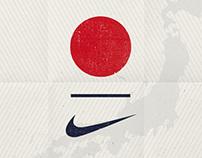 Nike #Japanready