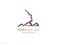 Masr Alkawia Party Branding