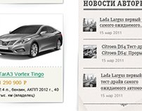 E-commerce. Addcars.