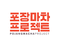 Pojangmacha Project