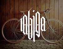 La Biga - Logo