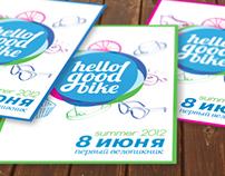Hello-good bike. Visual id for bike outing