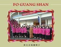 FGS Choir Posters