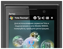Yota works (Best mobile contacts 2009)