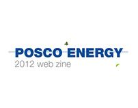POSCO ENERGY webzine