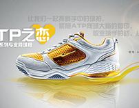 sport shoe _2