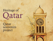 Various Landmarks and Heritage of Qatar