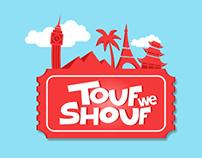 Touf we Shouf website