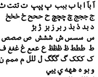 NasimDistorted Typeface