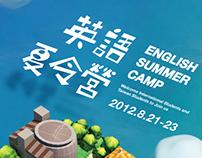 2012 English Summer Camp