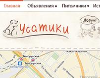 "Portal About Animals ""Usatiki"""