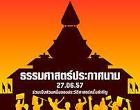 Infographic and PR graphic for Thammasat University.