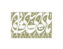 Based Nastaligh Calligraphy