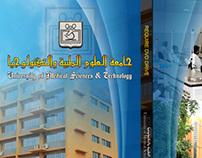 University of Medical Sciences & Technology