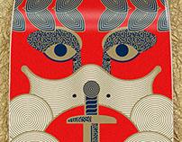 Templum Provocare / Bordo Bello Exhibition 2012